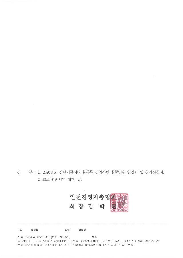 신입사원 연수_2.jpg
